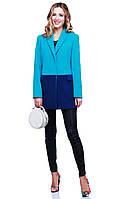 Стильное демисезонное пальто, голубой+электрик, размеры 46,48,50,52,54
