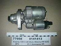 Стартер 9141413 (12В/1,1кВ)(Seat, Oktavia,VW Golf,Passat) (Магнетон), 9141413