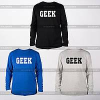 Лонгслив Geek