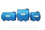 Пластиковая горизонтальная емкость на 350 литров G-350 для хранения гсм, фото 5