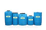 Пластиковая вертикальная емкость V-300 на 300 литров хранения гсм, фото 3