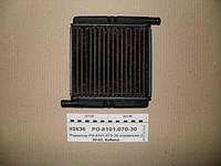 Радиатор отопителя (Автомаш-Радиатор)
