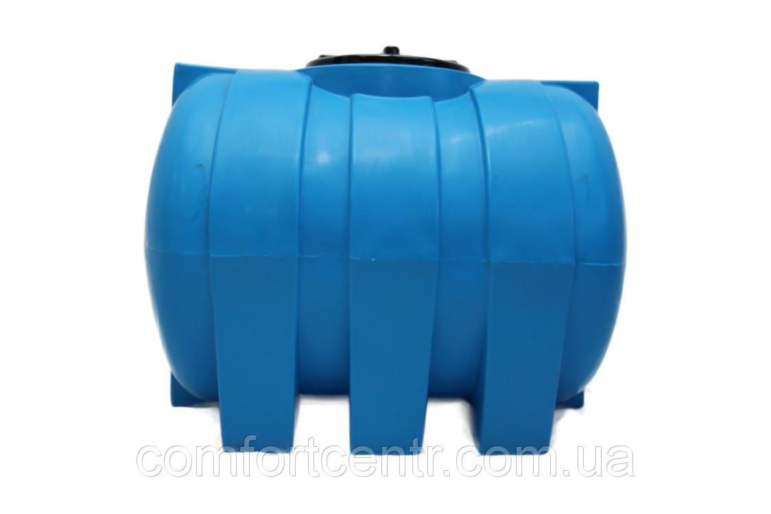Пластиковая горизонтальная емкость на 500 литров G-500 для пищевой промышленности