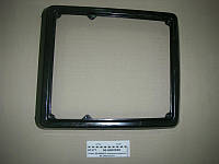 Рамка передних решеток капота МТЗ-1221,920,952 (пр-во МТЗ)