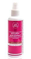 Лосьон-дезодорант «Для женщин»
