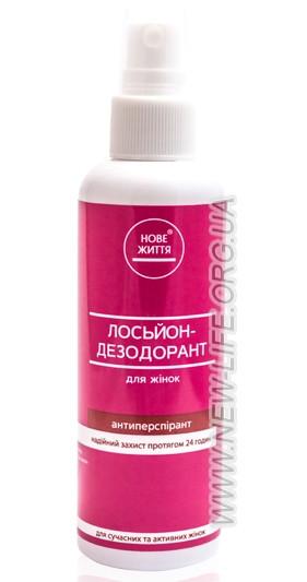 Лосьон-дезодорант «Для женщин» - Интернет-магазин здоровья и красоты АПИФАРМ в Киеве