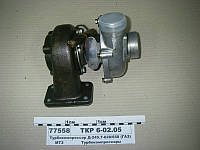 Турбокомпрессор Д-245.7-628/658 (ГАЗ) (пр-во БЗА), ТКР 6-02.05