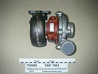 Турбокомпрессор Д-440, Тракторы ДТ-75Д,Т-90П (пр-во БЗА)