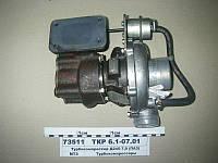 Турбокомпрессор Д245-7,9 (ПАЗ) (пр-во БЗА), ТКР 6.1-07.01