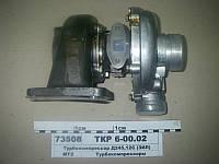Турбокомпрессор Д245,12С-143/365/368, на ЗИЛ 4331 (ЗИЛ) (пр-во БЗА), ТКР 6-00.02