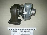 Турбокомпрессор Д245.27,Д-245С-435/437 (МТЗ-1025/1021, Амкодор) (пр-во БЗА), ТКР 6-00.01