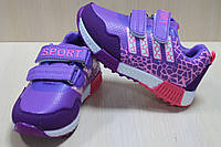 Детские фиолетовые кроссовки для девочки с рисунком тм Том.м р. 28,30,31,32