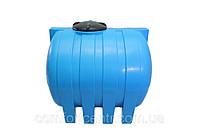 Пластиковая горизонтальная емкость на 1500 литров G-1500 для хранения токсических веществ