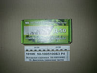 Вкладыши коренные Р4 Д-240, Д-50, А020-1 (пр-во Тамбов), 50-1005100-Б3 Р4