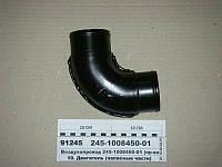 Воздухопровод (пр-во ММЗ), 245-1008450-01