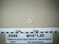 Гайка сцепл.(корзина, привод) Н.6.019 ГОСТ 5915-70 (пр-во БЗТДиА), М12*1,25