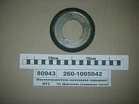 Маслоотражатель коленвала передний МТЗ-1221 (пр-во ММЗ)