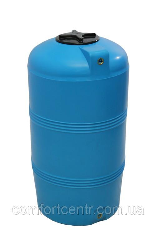 Пластиковая емкость вертикальная для хранения воды V-250 на 250 литров