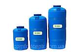 Пластиковая емкость вертикальная для хранения воды V-250 на 250 литров, фото 3