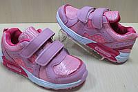 Детские розовые кроссовки для девочки тм Том.м р. 29,30,31,32