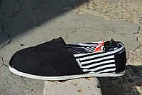 Toms черные с белыми полосками