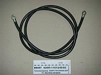 Топливопровод (пр-во БЗТДиА), 920П-1101240/05