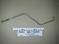 Тяга системы питания (пр-во МТЗ), 80В-1108540