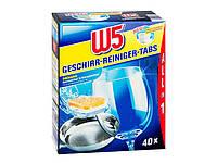 Таблетки для посудомоечных машин W5 Geschirr-Reiniger tabs All in 1 без фосфатов 40 шт