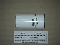 Фильтр масляный ( М5102 ) Д-260 (закруч-ся) (ДИФА), ФМ035-1012005