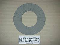 Накладка сцепления КМЗ, ЮМЗ-6 (316х156х4) (Трибо), 36-1604047-Б1
