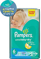 Подгузники Pampers Active Baby-Dry Extra Large 15+ кг, Джамбо 54шт