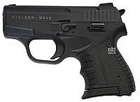 Стартовый пистолет Stalker M906