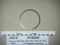 Кольцо-100 2В/С 100 ГОСТ 13941-86 МТЗ (пр-во МТЗ)