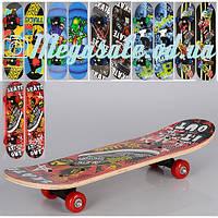 Скейтборд/скейт детский мини Fast Track: 6 видов, 60х15 см
