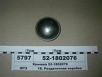 Крышка корпуса раздаточной коробки (пр-во БЗТДиА), 52-1802076