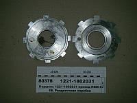 Поршень привода ПВМ МТЗ 1221 (пр-во МТЗ)