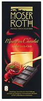 Шоколад черный вишня/перчик чилли Moser Roth Mousse au Chocolat Cherry Chilli, 187,5 гр.
