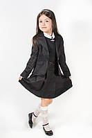 Школьная форма костюм тройка Ажур 2 Carina