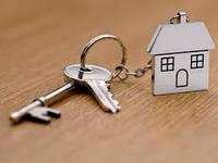 Верховний суд України висловився щодо підсудності справ про скасування Рішення державного реєстратора про зміну власника житла на підстав Договору іпотеки.