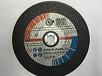 Круг зачистной ПП 230х6х22,23 14А F24 Б