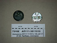 Амперметр АП111 Т-150 К, 158, ДТ-175С (Владимир), АП111-3811010