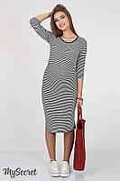 Полосатое платье для беременных Teylor, из очень стрейчевого трикотажа, сине-белая полоска