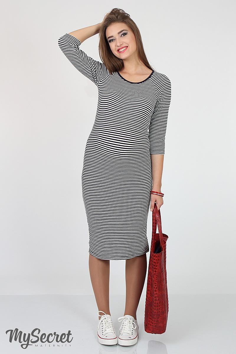 cc6a99480c79c24 Полосатое платье для беременных Teylor, из очень стрейчевого трикотажа,  сине-белая полоска -