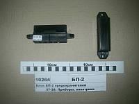Блок предохранителей БП-2 (пр-во Беларусь), БП-2