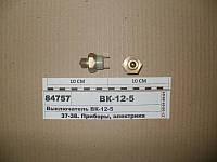 Выключатель ВК-12-5 (Выкл.стоп (лягушка) (пр-во Экран)
