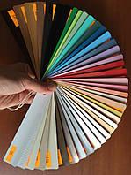 Жалюзи горизонтальные, алюминиевые, цветные