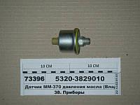 Датчик ММ-370 давления масла (Владимир), 5320-3829010 (ММ370-У-ХЛ)