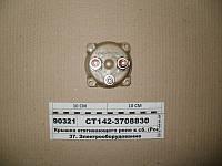 Крышка втягивающего реле с болтами контактными в сб. (Н.Челны, ТМ S.I.L.A.), СТ142-3708830
