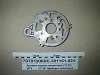 Крышка задняя генератора (12 Вт) (пр-во Радиоволна ГРУПП), ИЖКС.711354.015