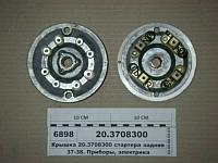 Крышка стартера задняя 24В (Самара), 20.3708300